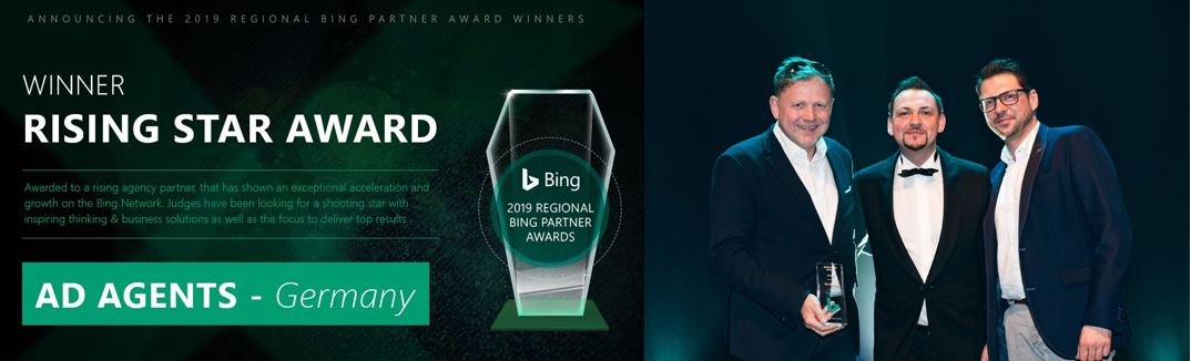 Bing Rising Star Award